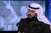 """أكاديمي سعودي يطلق اسم """"تميم"""" على مولوده الجديد"""