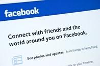 """فيسبوك تطلق خدمة لتحويل الأموال بين """"الأصدقاء"""""""