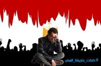 """هاشتاغ """"حاجات بتجيبلنا المرض"""" يتصدر تويتر بمصر"""
