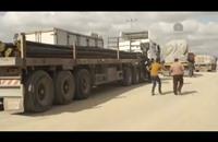 """إدخال أول شحنة """"أسمنت"""" لمشاريع """"قطر"""" لإعمار غزة (فيديو)"""