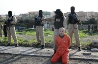 تنظيم الدولة يذبح ثلاثة عناصر من قوات البيشمركة