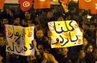 """صحيفة فرنسية: تونس النموذج الذي يخشاه """"الإرهابيون"""""""