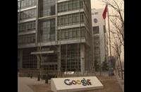 غوغل: شركات الإنترنت ستنتصر بمعركة ترميز أنظمة الاتصالات (فيديو)