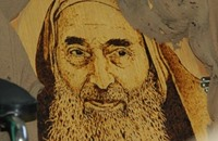 """""""حماس"""" تستبق إصدار وثيقتها الجديدة بتصريحات أحمد ياسين"""