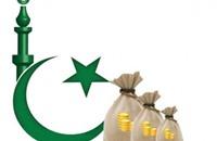 مشروع قانون لمساندة التمويل الإسلامي في روسيا
