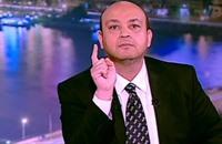 عمرو أديب: كيف وصلت المفخخة إلى قسم ثالث العريش؟ (فيديو)