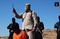 تنظيم الدولة يبث تسجيلا لذبح عنصر من مليشيات الحشد بديالى