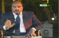 رئيس موريتانيا يقطع البث المباشر بعد مشادة مع صحفي (فيديو)