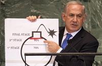 ضابط إسرائيلي: بدأنا باستيعاب أن بايدن سيعود للاتفاق النووي
