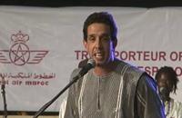 """فيلم """"حمى"""" للمغربي هشام عيوش يفوز بجائزة مهرجان فيسباكو (فيديو)"""