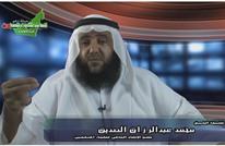 الإمارات تسحب جنسية ثلاثة من أبناء معتقل رأي (تفاصيل)