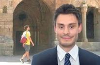 مصر ترفض تسليم إيطاليا سجلات اتصالات هاتفية بقضية ريجيني