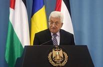"""عباس: تحقيق السلام يتطلب قرارات حاسمة من حكومة """"نتنياهو"""""""