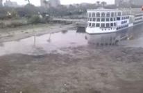 """تناقص منسوب مياه نهر النيل.. ونشطاء: """"حتوحشنا يا غالي"""""""