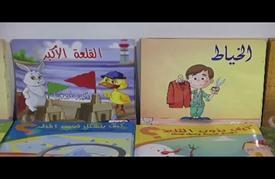 75 دار نشر عربية تشارك في معرض إسطنبول الدولي الثالث للكتاب