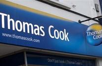 """زلزال إفلاس """"توماس كوك"""" يضرب فروع الشركة بهولندا وبلجيكا"""