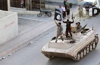 لماذا أعدم تنظيم الدولة 8 من مقاتليه الهولنديين شمال سوريا؟