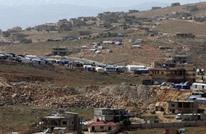 الجيش اللبناني يشدد حصاره على اللاجئين السوريين قرب عرسال