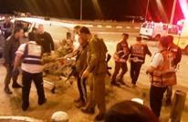 إصابة جنديين إسرائيليين بإطلاق نار في رام الله