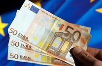 التضخم يعصف باليورو ويدفعه لأدنى مستوى في أسبوعين
