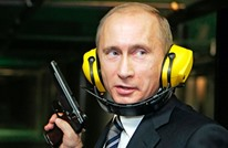 هكذا تم الاحتفال بذكرى ميلاد بوتين الـ65 (فيديو)