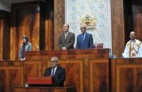 بن كيران يردد النشيد المغربي مع النواب ردا على كي مون (شاهد)