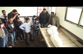 تشييع جثمان طفل فلسطيني استشهد في قصف إسرائيلي على غزة