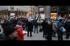 دعوة لمقاطعة دولية ضد إسرائيل في فيينا
