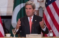 """اتفاق روسي أمريكي على نظام يضمن ضرب """"الدولة"""" و""""النصرة"""""""
