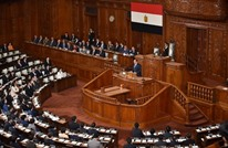 البرلمان المصري يوافق على 4 مشروعات قوانين.. هذه تداعياتها