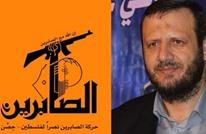 وزارة الداخلية في غزة تحل جمعية خيرية شيعية