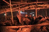 """تركيا: منفذة هجوم أنقرة لها صلة بالـ""""بي كا كا"""""""