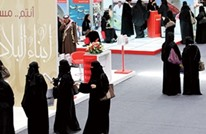 ساينس مونيتور: جيل جديد من السعوديات يملك مفاتيح التغيير