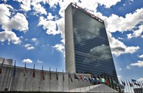 بيونغ يانغ تهاجم واشنطن عبر الأمم المتحدة.. ماذا قالت؟