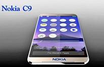 """هاتف جديد لـ""""Nokia"""" يتخلى عن ركب الويندوز ويلتحق بأندرويد"""