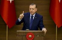 تركيا تكثف ملاحقة حزب العمال وداعميه