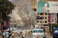 السعودية تحقق في إصابة مستشفى ومدرسة في قصف باليمن