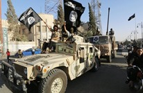 تحليل: الهجوم على الرقة بسوريا أكثر تعقيدا من معركة الموصل