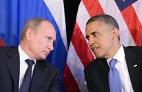 خبراء: التوتر بين واشنطن وموسكو يزيد خطر استخدام قنبلة قذرة