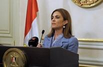 """مصر توافق على مشروع """"نيوم"""" السعودي في سيناء"""