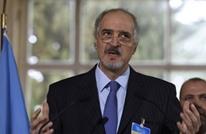 """بشار الجعفري يطالب كبير مفاوضي المعارضة بـ""""حلق ذقنه"""""""