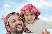 أين الدول العربية في مؤشر السعادة على مستوى العالم؟