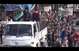 آلاف السوريين يتظاهرون في جمعة ثورة الكرامة لإسقاط النظام