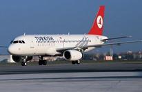 طائرة تركية تهبط اضطراريا في مطار القاهرة.. لهذا السبب