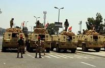مصدر عسكري روسي يؤكد وجود عسكريين مصريين بسوريا
