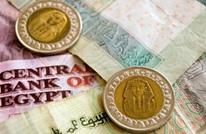 مصر تتوقع مزيدا من التضخم.. يبلغ ذروته في مارس المقبل