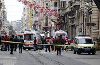 تعرف على التفجيرات التي ضربت تركيا في 2016 (إنفوجرافيك)