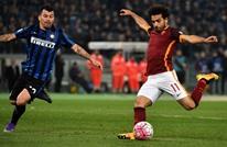 روما يتعادل مع إنترناسيونالي ويبتعد عن صراع صدارة الدوري