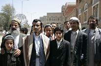 """الاحتلال الإسرائيلي يرفع السرية عن قضية """"الأطفال اليمنيين"""""""