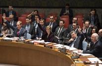 مجلس الأمن: اتفاق الصخيرات هو الإطار الوحيد للحل في ليبيا